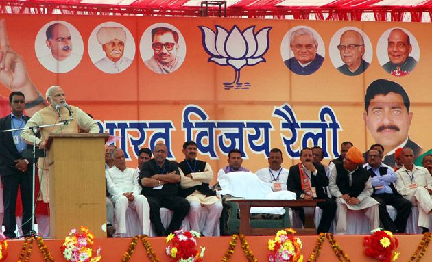 Narendra Modi began his first 'Bharat Vijay' campaign rally at Hiranagar in Jammu & Kashmir