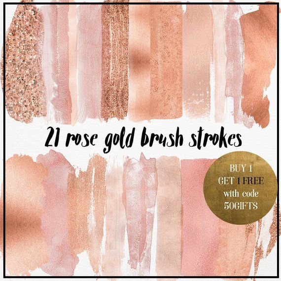 Rose Gold Brush Strokes Rose Gold Clipart Rose Gold Watercolor