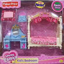 Fisher Price Loving Family Dollhouse Furniture Set   Kids Bedroom    Fisher Price