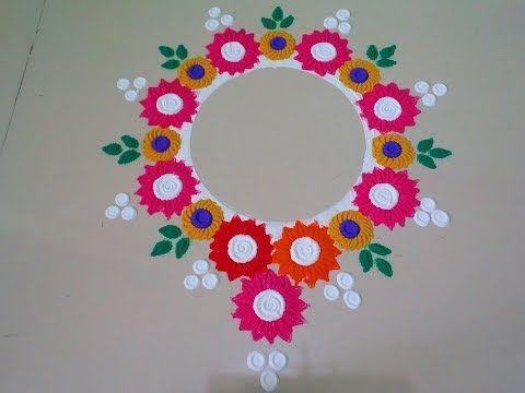 Beautiful circule flower rangoli design.  by DEEPIKA PANT - YouTube