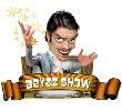 Beyaz Show 17 Mayıs 2013 izle - Tek Parça izle, Full HD 720p izle