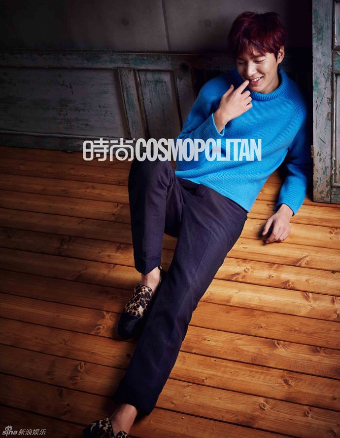 Lee Min Ho - Cosmopolitan China Magazine March Issue '14