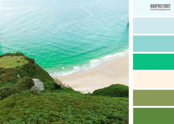 Оригинальное сочетание цветов в интерьере: бирюзовый тон для разных стилей | KAKPOSTROIT.SU