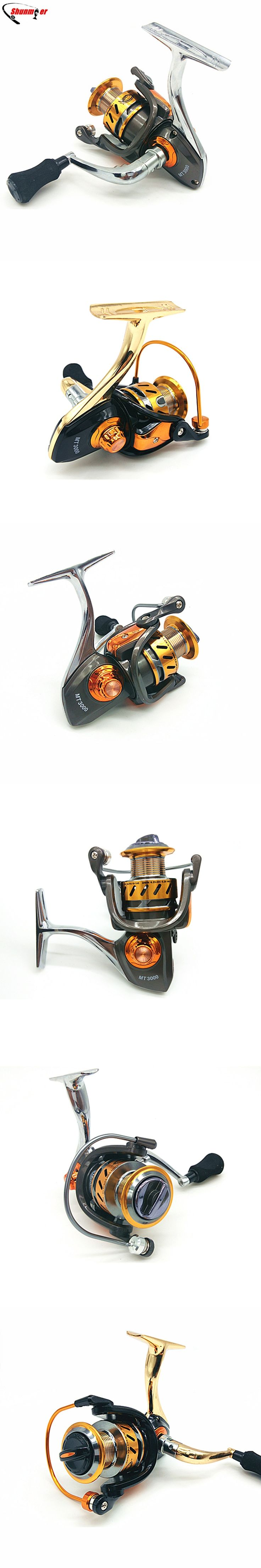 12 BB+1 fish ratio 5.2:1 Fishing Reel Spinning Reels Pesca Fishing Wheels Carretilha Para Molinete Peche Carretes Metal