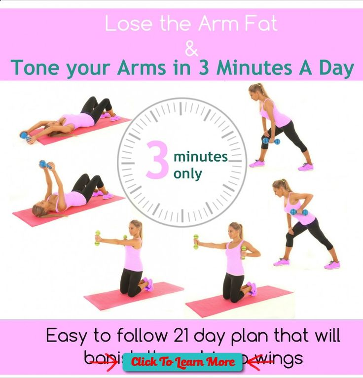 #FastestWayToLoseWeight by EATING, Click to learn more, Lose Arm Fat and Tone Your Arms www.lwrfitness.co... , #HealthyRecipes, #FitnessRecipes, #BurnFatRecipes, #WeightLossRecipes, #WeightLossDiets