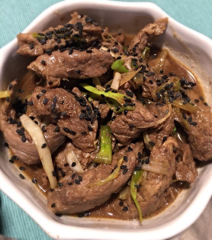 Delicioso Filete Asiático! Esta carne va aliñada con sabores perfectos que la hacen única! www.lavidaesdulce.net
