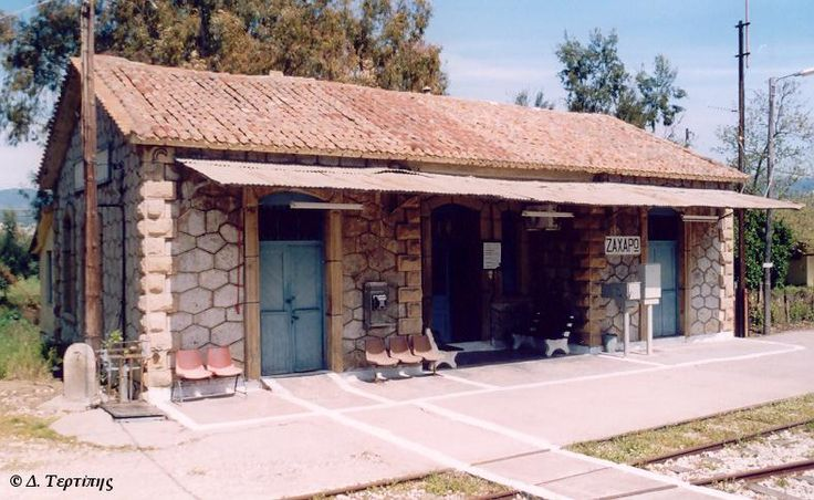 Old railway station of Zacharo Ilia Peloponnese