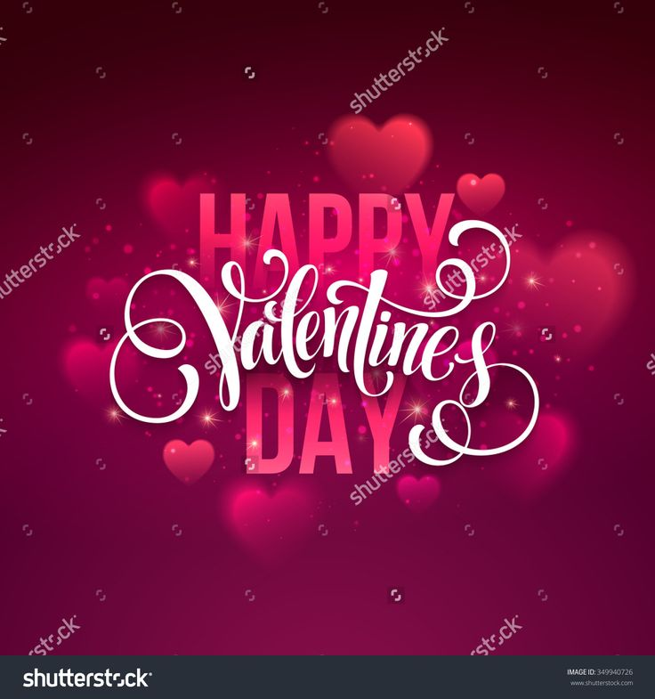 92 best Valentines day ... images on Pinterest   Valantine day ...
