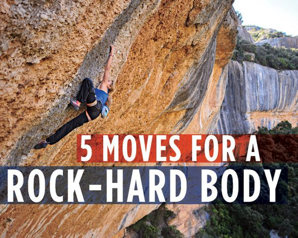 5 Moves to Sculpt a Rock-Hard Body