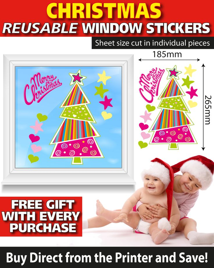 Funky Christmas Tree Window Decal - Totally Reusable, Buy direct from the printers and SAVE! $5.95 (http://www.wholesaleprinters.com.au/funky-christmas-tree-window-decal-totally-reusable/)