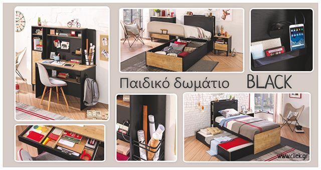 Η νέα μίνιμαλ πρόταση για το παιδικό-εφηβικό δωμάτιο ένα δωμάτιο με έναν  εκπληκτικό συνδυασμό 82d4732e156
