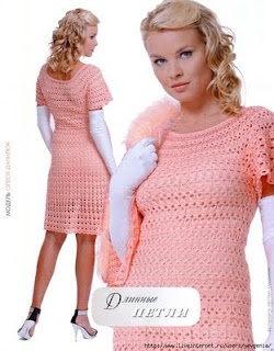 .: Crochet Robes, Crochet Fashion, Croch Peruano, Crochet Dresses, Crochet 11, Crochet Con, Crochet Clothing