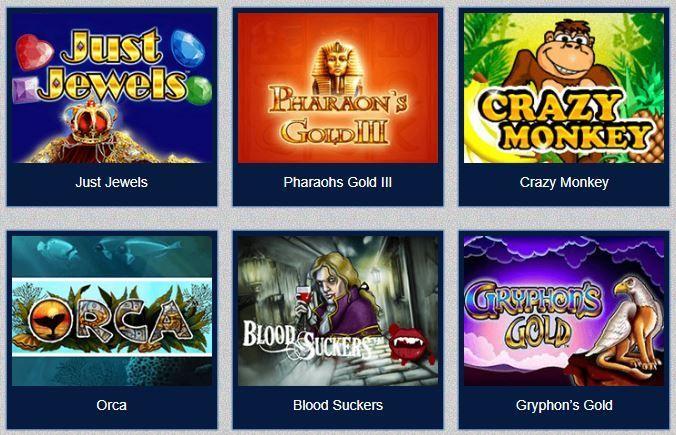 казино вулкан официальный сайт как играть