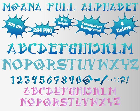 Printable Frozen Invitations with best invitations layout