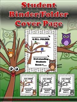 """Student Binder or Folder Cover Page - Owl Theme - Owl-standing Students  Dazzle your """"owl-standing"""" students with this owl-inspired Binder/Folder Cover Page. Low on colored ink? A Black and White version is included. Just print it out on colored paper! You're students will love it! Mine do! :)  This set includes the following: 1 Student Folder Cover Page 1 Student Binder Cover Page 1 Student Folder Cover Page (Black and White) 1 Student Binder Cover Page (Black and White)  Enjoy!"""