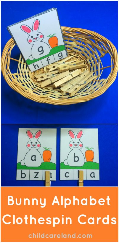 This week's free printable is Bunny Alphabet Clothespin Cards which is a great activity for letter recognition and review. Children put a clothespin on the matching letter on each bunny card. Available until Sunday April 13th ... after that they will be available in the member's section of the site.