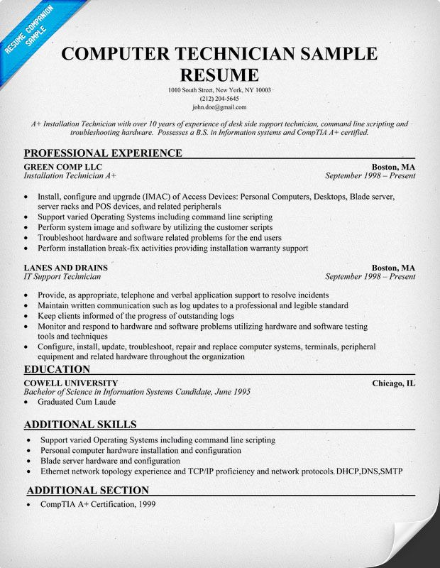 free computer technician resume example resumecompanioncom resume samples across all industries pinterest resume examples resume and technology