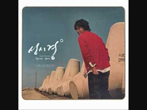 Sung Si Kyung (성시경) - 나의 외로움이 너를 부를때