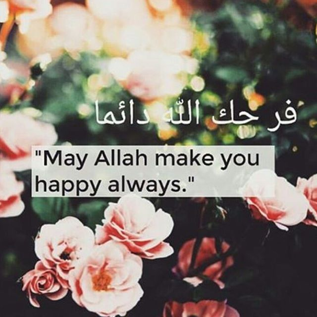 Whoever is reading this, May Allah keep you happy always & forever.