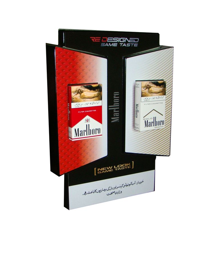 Marlboro Pack Glorifier; designed & produced by Display Power Global- Pakistan
