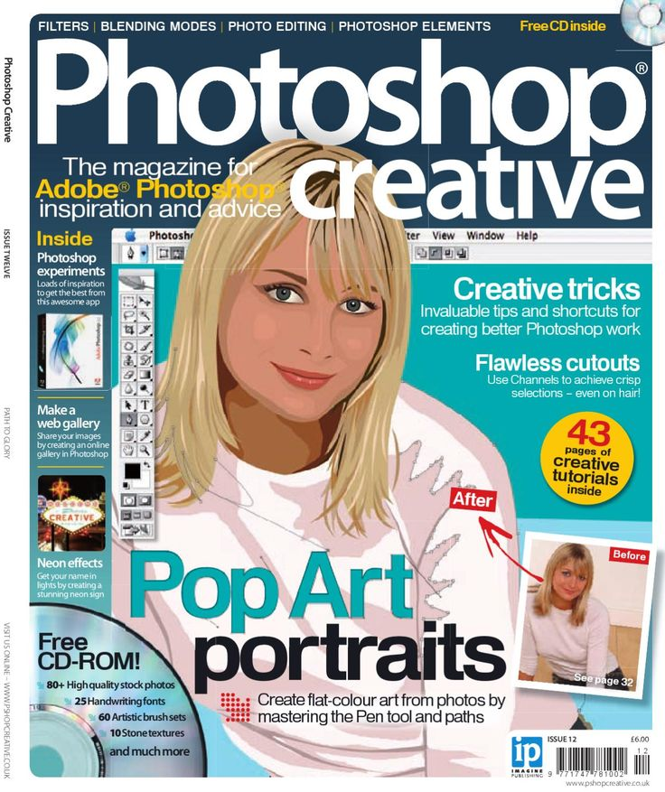 Best Colour Effect Photo Editor Ideas On Pinterest Vsco - Hair colour editor download