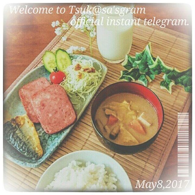 . 今日の朝ごはん�� ・サバの塩焼き ・ポークランチョンミート ・クルミ入り野菜サラダ ・ご飯 ・お味噌汁 ・牛乳 をいただきました������ . Today's breakfast.�� ・Salt-grilled Mackerel ・Pork luncheon meat ・Fresh salad with walnuts ・Rice ・Miso soup ・Milk I ate.������ . ※※※2017.5.8※※※ . #今日の朝ごはん #朝ごはん #おうちごはん #フォトジェニックフード #朝食 #幸せな食卓 #常備菜 #一汁三菜 #一汁一菜 #ウチごはん #手料理 #和食 #栄養バランス #料理写真 #自炊生活 #まかない #毎日ごはん #breakfast #setmeal #washoku  #lin_stagrammer #delistagrammer #nomnomnom #deliciousness #eeeeeats #burpple #buzzfeast #homemadefood #w7foods #f52grams…