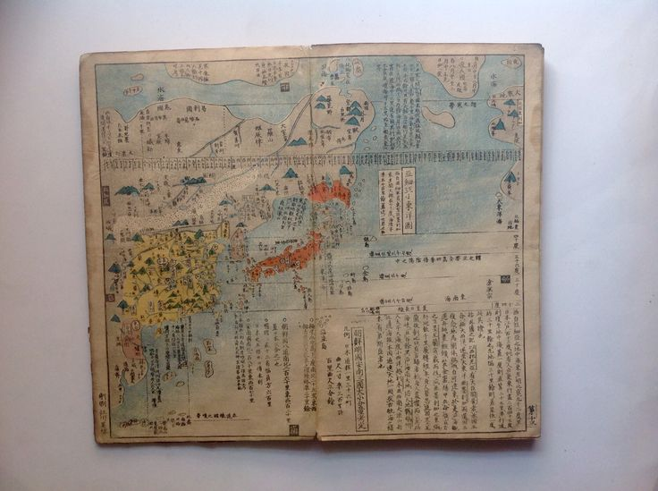 Antique map of China, Korea and Japan