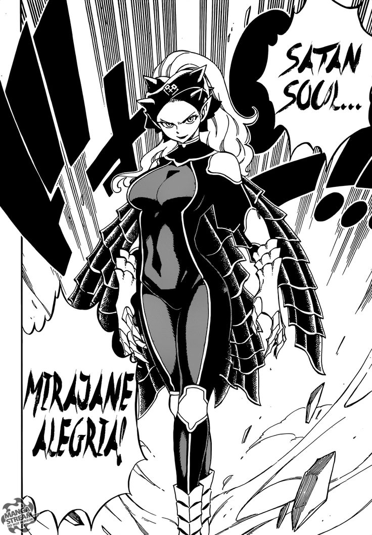 Fairy Tail 492 - Page 17 - Manga Stream