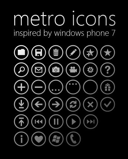 Nice icon set for Metro