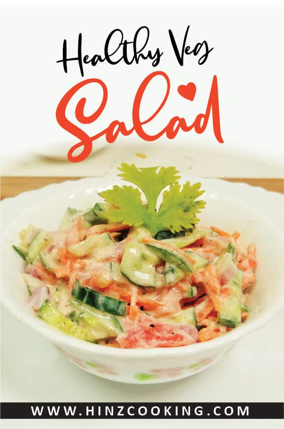 5 Minutes Healthy Vegetable Salad Recipe For Lunch Or Dinner Recipe Healthy Vegetable Salad Recipes Vegetable Salad Recipes Healthy Vegetables