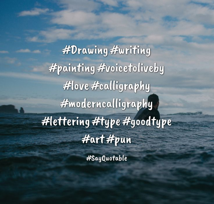 Quotes about #Drawing #writing #painting #voicetoliveby #love #calligraphy #moderncalligraphy #lettering #type #goodtype #art #pun with images background, share as cover photos, profile pictures on WhatsApp, Facebook and Instagram or HD wallpaper - Best quotes