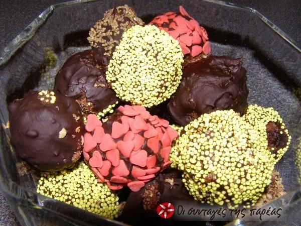 Σοκολατάκια - Μερεντάκια #sintagespareas