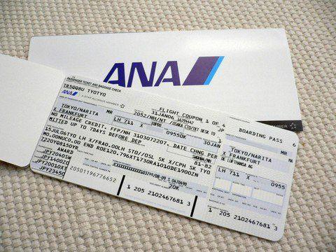 Attendez d'être le mardi à 15h pour acheter vos billets d'avion En savoir plus sur http://aidersonprochain.com/29-astuces-que-tout-voyageur-devrait-absolument-connaitre-la-17-est-trop-peu-connue-mais-elle-change-la-vie/#bWb0kqCRA03WvmfI.99