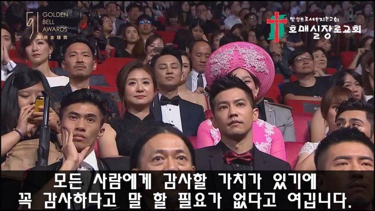 이천주 대만 배우의 주기도문 시상식(호매실교회)