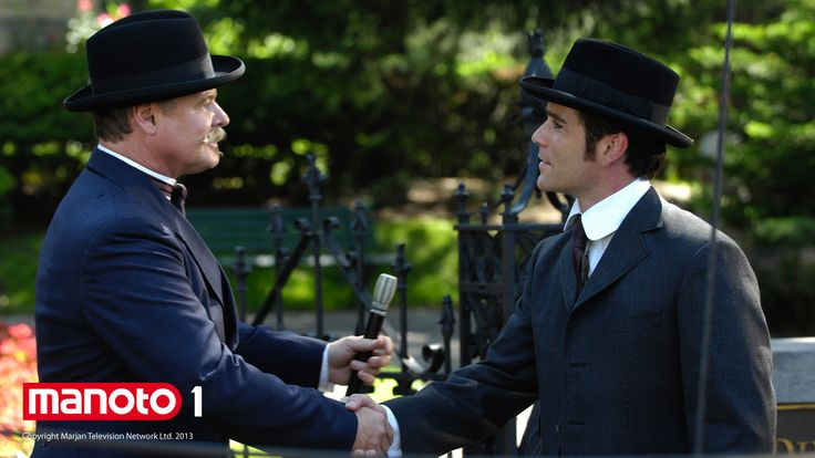 Murdoch Mysteries Deutsch