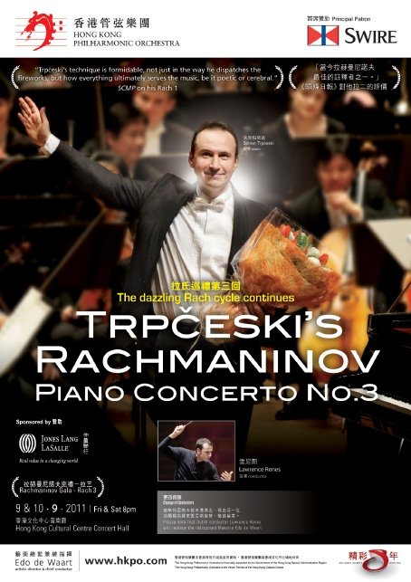 香港管弦樂團:狄里柏斯基的拉三 Trpčeski's Rachmaninov Piano Concerto No. 3 (September 9, 2011) HK$110
