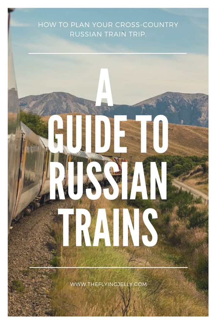 A Guide to Russian Trains: How to plan, pack, and ride the trains in Russia.    #Travel #Russia #Trains #Guide #HowTo