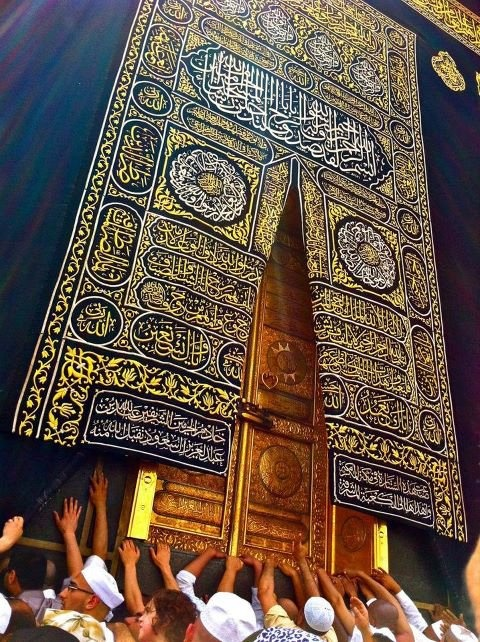 Kaaba, the most sacred mosque in Islam.