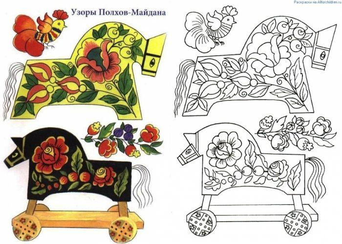 Раскраска народная узоры Полхов-Майдана   РАСКРАСКУ .РФ - распечатать и скачать