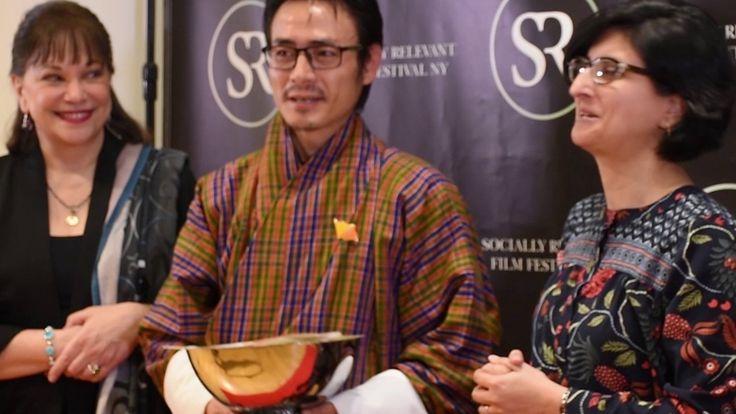 SR Socially Relevant Film Festival New York