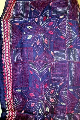 All Dating Sites At Around Chandpur Kantha Embroidery