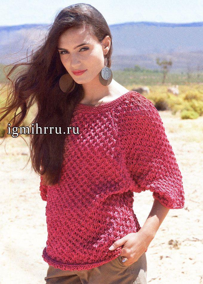 Красно-рубиновый пуловер-реглан со структурным узором. Вязание спицами