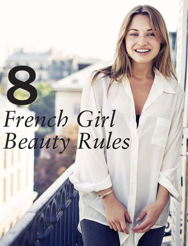 French Girl Beauty Rules To Live By