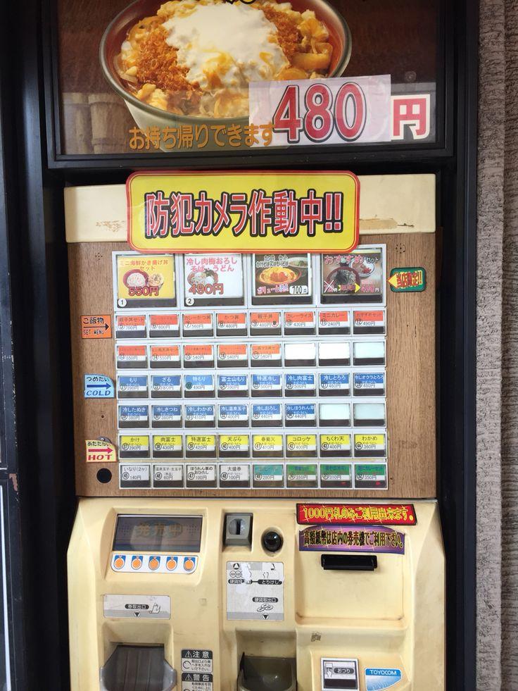 Kedai Makan di Jepang Pilih Menu dan Bayar by Machine
