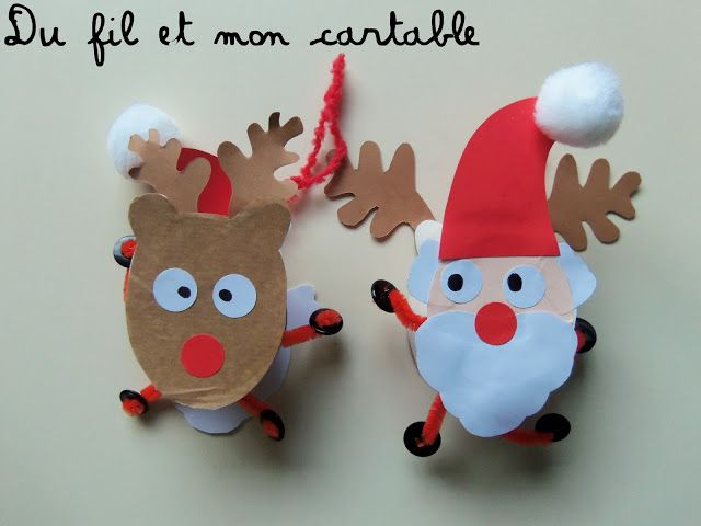 Du fil et mon cartable : Mobile Père Noël