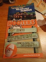 Image result for hooters menu