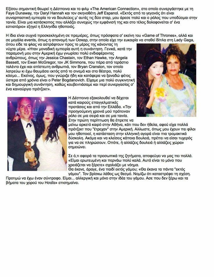 "My interview in ""Espresso""news paper April 2016"
