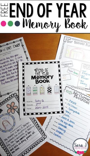 Free end of the year memory book! Perfect for the end of the school year.