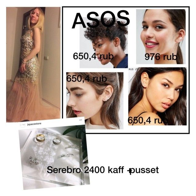 """Kaff"" by poletaeva-anna on Polyvore featuring мода"
