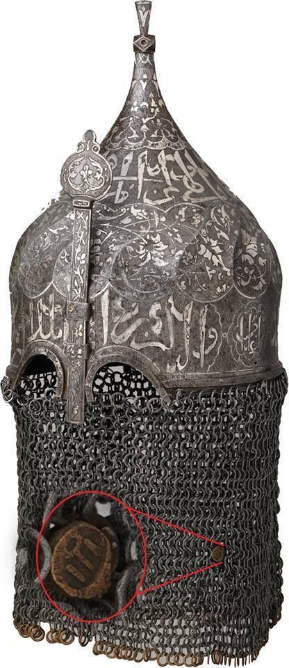 15.yy sonlarına ait bir Osmanlı miğferinde Kayı Boyu Damgası